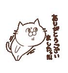 ねこむらさん(個別スタンプ:08)