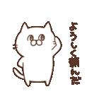 ねこむらさん(個別スタンプ:09)