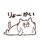ねこむらさん(個別スタンプ:10)