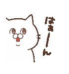 ねこむらさん(個別スタンプ:18)