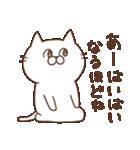 ねこむらさん(個別スタンプ:23)