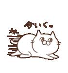 ねこむらさん(個別スタンプ:30)