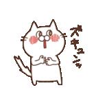 ねこむらさん(個別スタンプ:36)