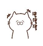 ねこむらさん(個別スタンプ:39)