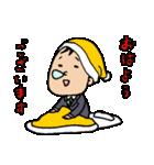 静岡在住の望月さん(個別スタンプ:01)