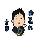 静岡在住の望月さん(個別スタンプ:02)