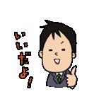静岡在住の望月さん(個別スタンプ:03)