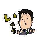 静岡在住の望月さん(個別スタンプ:04)