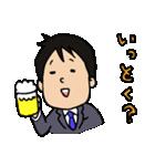 静岡在住の望月さん(個別スタンプ:05)
