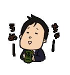 静岡在住の望月さん(個別スタンプ:06)