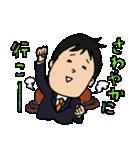 静岡在住の望月さん(個別スタンプ:07)