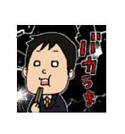 静岡在住の望月さん(個別スタンプ:08)