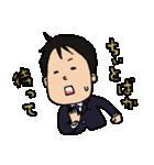 静岡在住の望月さん(個別スタンプ:10)
