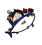 静岡在住の望月さん(個別スタンプ:11)