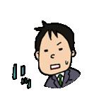 静岡在住の望月さん(個別スタンプ:13)