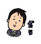 静岡在住の望月さん(個別スタンプ:14)