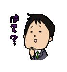 静岡在住の望月さん(個別スタンプ:15)