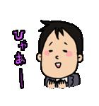 静岡在住の望月さん(個別スタンプ:16)