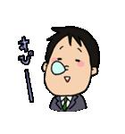 静岡在住の望月さん(個別スタンプ:17)