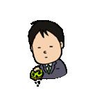 静岡在住の望月さん(個別スタンプ:19)