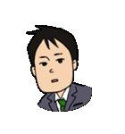 静岡在住の望月さん(個別スタンプ:20)