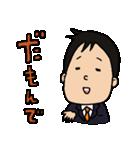 静岡在住の望月さん(個別スタンプ:21)