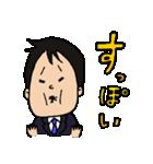 静岡在住の望月さん(個別スタンプ:22)