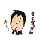 静岡在住の望月さん(個別スタンプ:23)