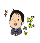 静岡在住の望月さん(個別スタンプ:24)