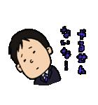 静岡在住の望月さん(個別スタンプ:25)