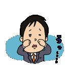 静岡在住の望月さん(個別スタンプ:26)