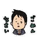 静岡在住の望月さん(個別スタンプ:27)