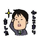 静岡在住の望月さん(個別スタンプ:30)