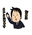 静岡在住の望月さん(個別スタンプ:33)