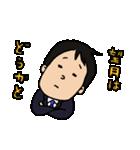 静岡在住の望月さん(個別スタンプ:34)