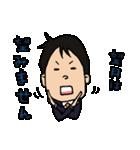 静岡在住の望月さん(個別スタンプ:35)