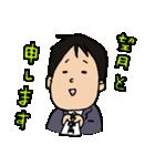 静岡在住の望月さん(個別スタンプ:36)