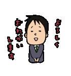 静岡在住の望月さん(個別スタンプ:37)