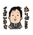 静岡在住の望月さん(個別スタンプ:38)