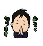 静岡在住の望月さん(個別スタンプ:39)