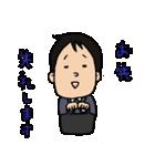 静岡在住の望月さん(個別スタンプ:40)