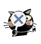 黒猫ハッピー2(個別スタンプ:04)