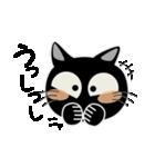 黒猫ハッピー2(個別スタンプ:06)