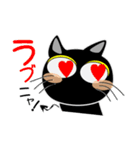 黒猫ハッピー2(個別スタンプ:09)