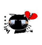 黒猫ハッピー2(個別スタンプ:12)