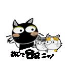 黒猫ハッピー2(個別スタンプ:15)
