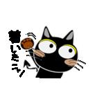 黒猫ハッピー2(個別スタンプ:18)