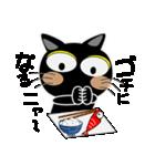 黒猫ハッピー2(個別スタンプ:19)