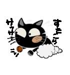 黒猫ハッピー2(個別スタンプ:20)