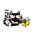 黒猫ハッピー2(個別スタンプ:22)